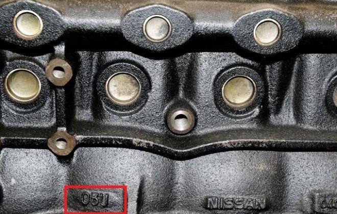 05u engine casting mark.jpg