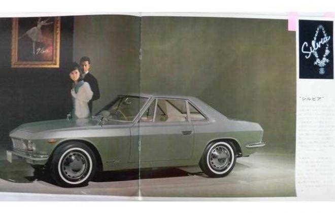 1965 Nissan Silvia CSP311 coupe images (8).jpg