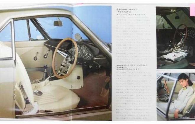 1965 Nissan Silvia CSP311 coupe images (9).jpg
