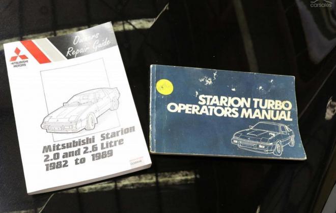 1983 Mitsubishi Starion JA turbo Australia gold (3).jpg