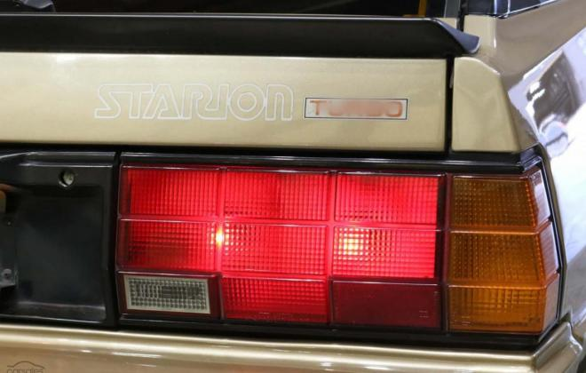 1983 Mitsubishi Starion JA turbo Australia gold (9).jpg
