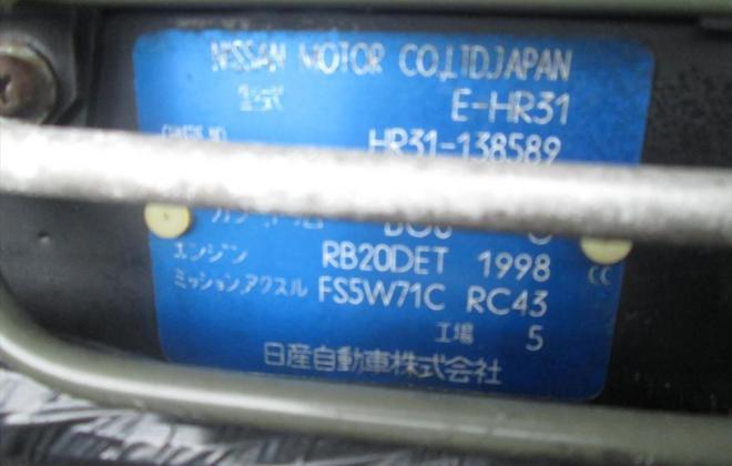 1987 Nissan Skyline HR31 GTS-R coupe rare (1).jpg