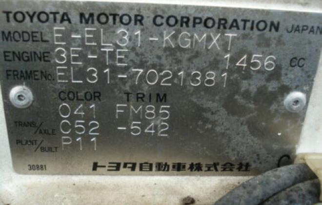 1988 Toyota Carolla GP 2 Turbo hatch JDM images (7).jpg