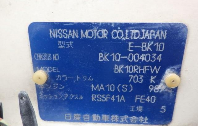 1989 Nissan BE-1 BE1 white paint images (11).png