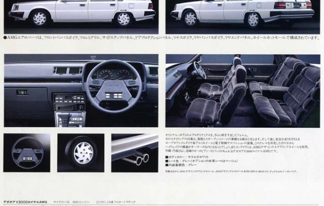 1991 Mitsubishi Debonair AMG 3000 Royal images (1).jpg