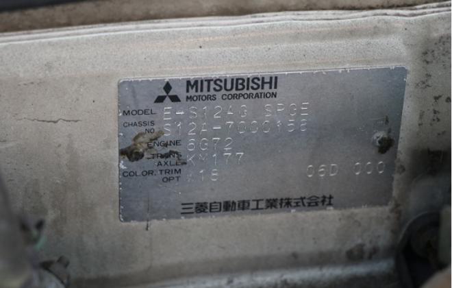 1991 Mitsubishi Debonair AMG 3000 Royal images (10).png