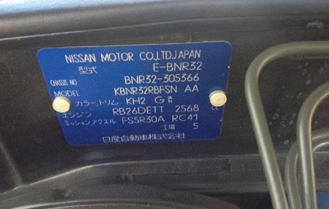 1993 Nissan Skyline R32 GTR V-Spec I 6.jpg