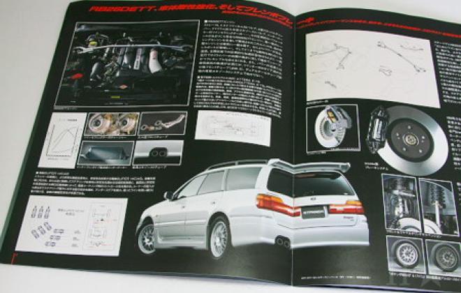 260RS series 1 brochure.jpg