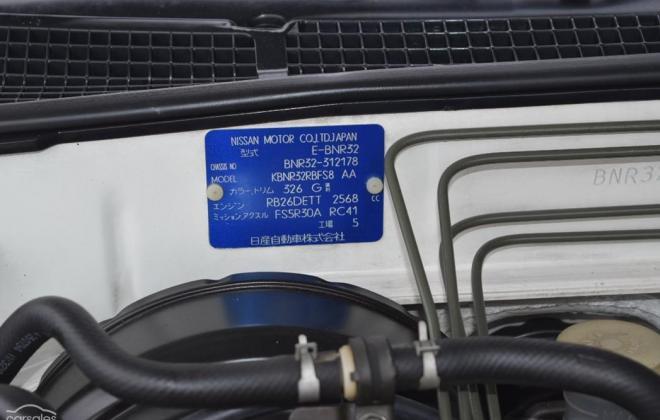 4 R32 GTR V-Spec II Australia VIN chassis number.jpg