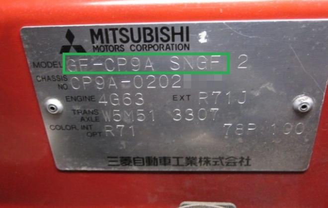 Chassis ID plate TME Model Number.jpg
