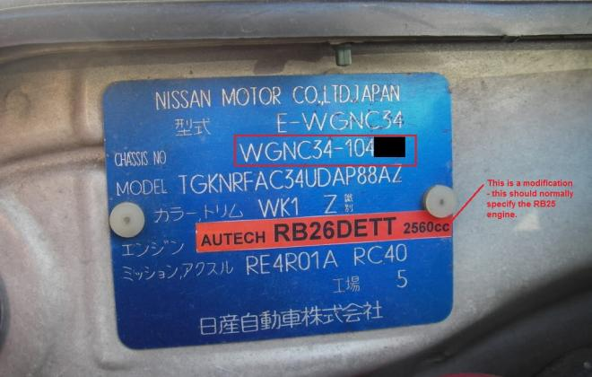 Chassis Number.jpg
