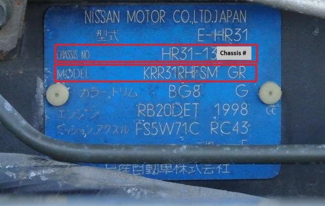 Chassis and Model code HR31 GTS-R data plate blue.jpg