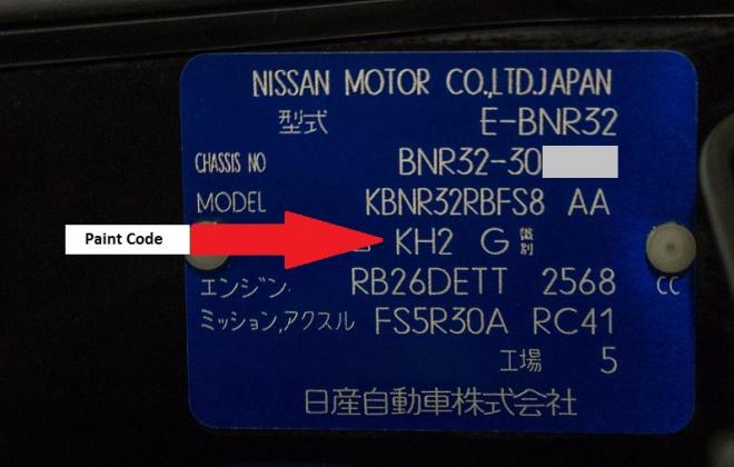 Chassis plate with paint code R32 GTR V-SPec II 2.jpg