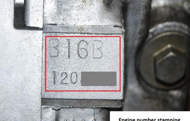 Civic Type R B16N engine number 2.jpg