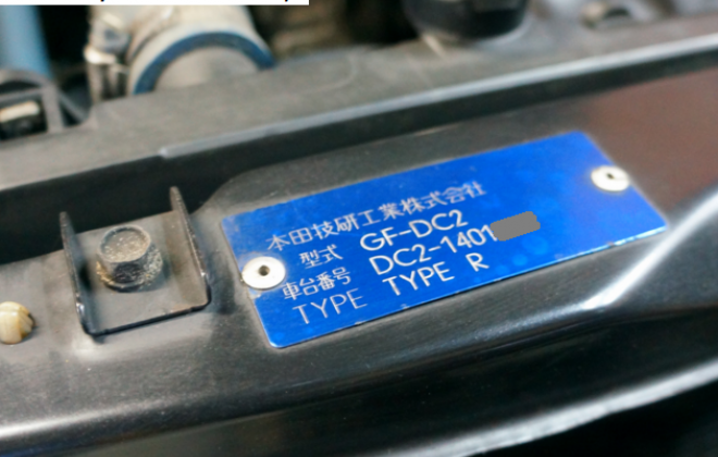 DC2 Chassis plate 2.png