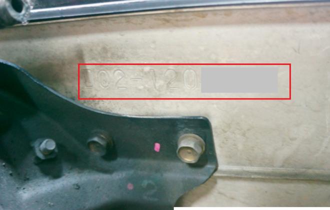 DC2 firewall stamp close up.png