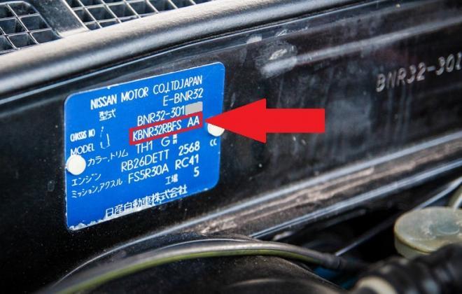 Dark Blue Pearl (TH1) R32 GTR V-Spec (4).jpg