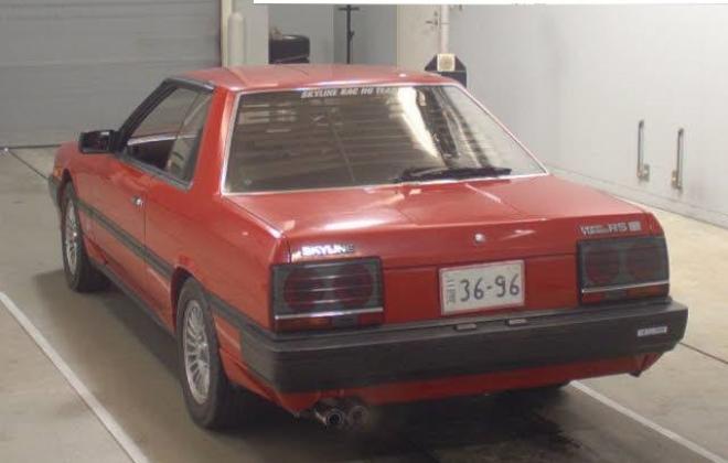 Full Red Turbo C 1984 DR30 1.jpg