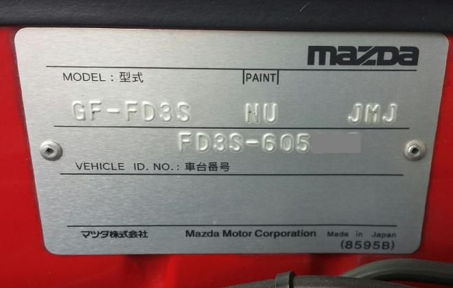 Mazda RX-7 Spirit R chassis plate chassis number.JPG