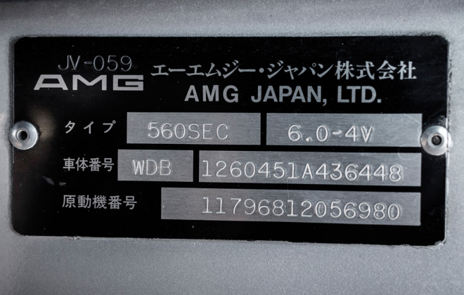 Mercedes 560 SEC 6.0 AMG Widebody Silver japanese VIN plate chassis number.png
