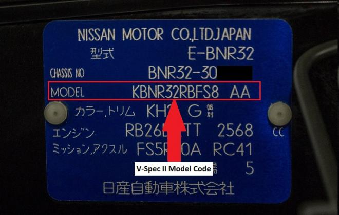 Model Number on chassis plate R32 GTR V-Spec II.jpg