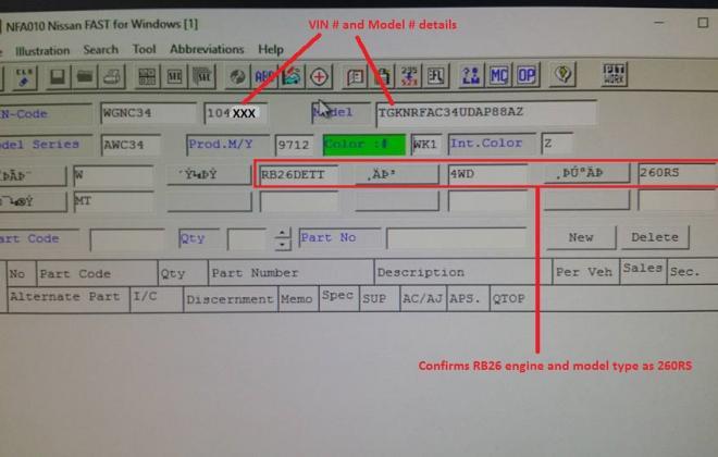 Nissan Fast VIN checking software.jpg