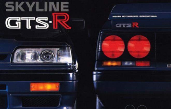 Nissan R31 GTS-R original advertisements (2).jpg