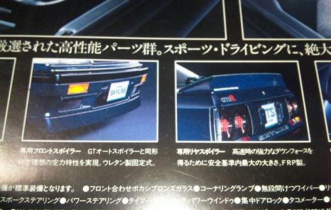 Nissan R31 GTS-R original advertisements (2).png