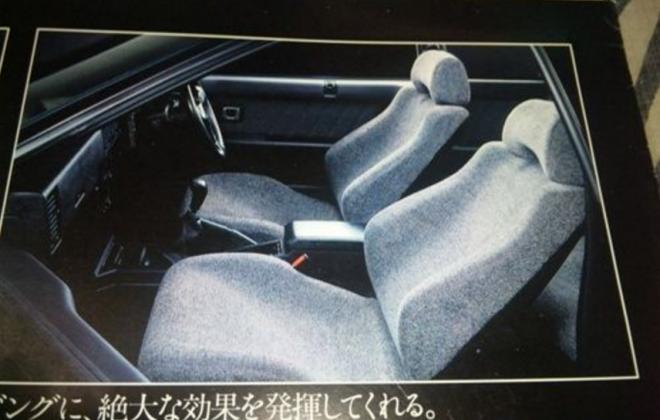 Nissan R31 GTS-R original advertisements (3).png
