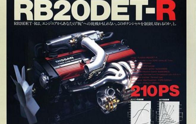 Nissan R31 GTS-R original advertisements (5).png