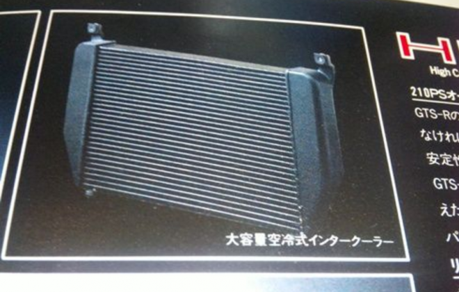 Nissan R31 GTS-R original advertisements (6).png