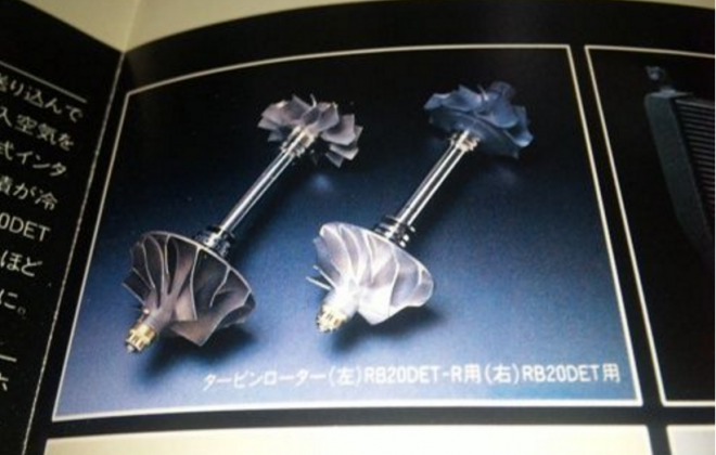 Nissan R31 GTS-R original advertisements (7).png