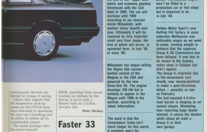 Nissan R31 GTS-R original advertisements (1).jpg