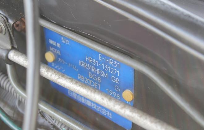 Nissan Skyline GTS-R chassis plate chassis number.jpg