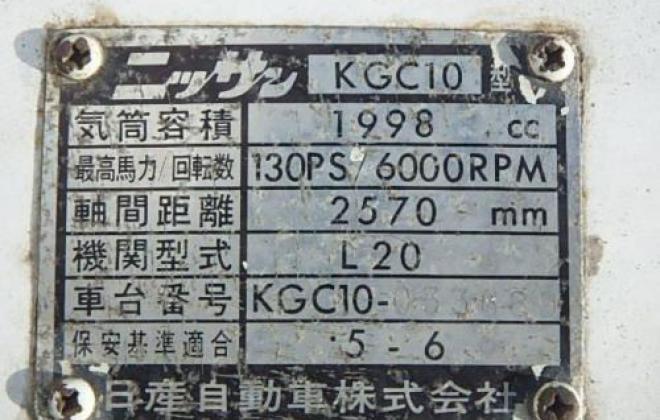 Nissan Skyline KGC10 GTX VIN plate.jpg