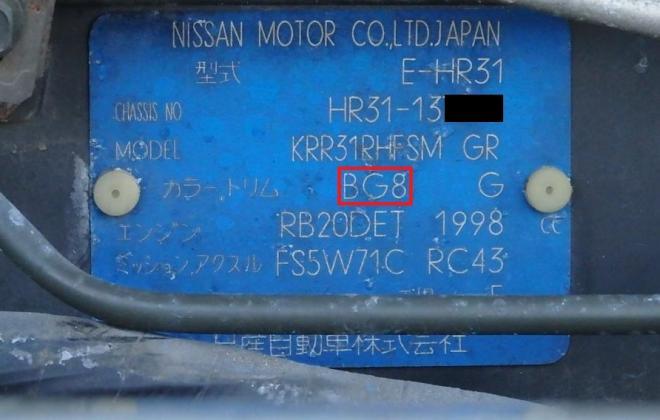 Nissan Skyline R31 GTS-R chassis plate paint code BG8.jpg