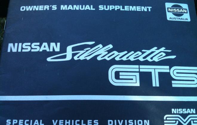 Nissan Skyline R31 GTS1 Silhouette Australia build number 064 sedan 1988  (12).jpg