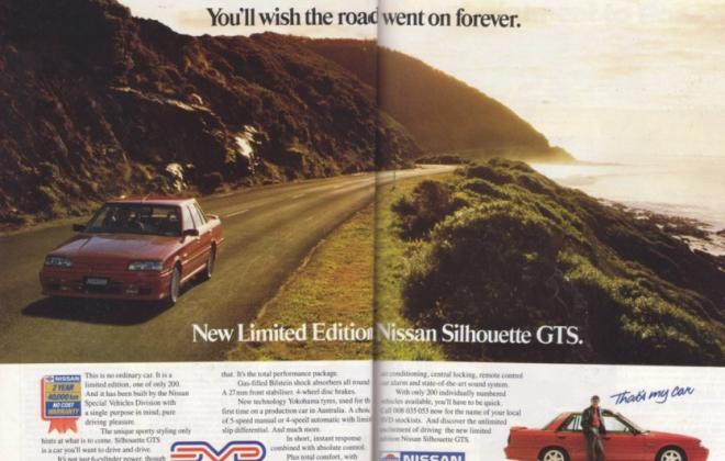 Nissan Skyline R32 GTS2 Silhouette SVD advertisement.jpg