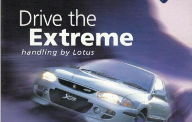 Proton Satria GTi advertisement.jpg