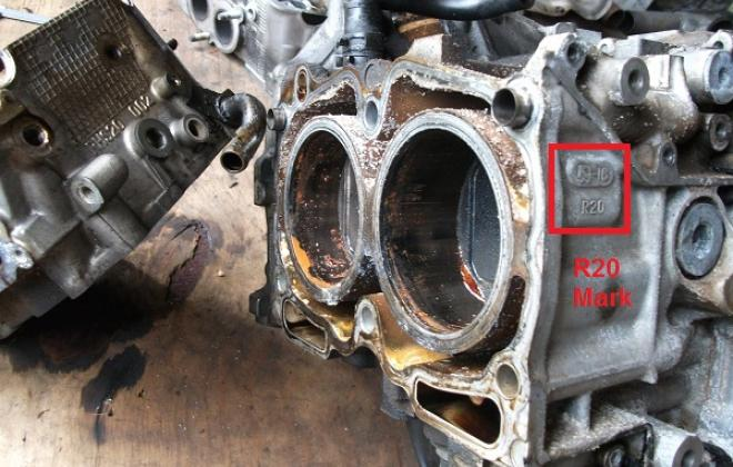 R20 engine.jpg