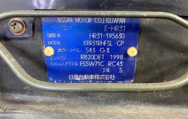R31 GTS Turbo Coupe Australia images black paint (3).jpg