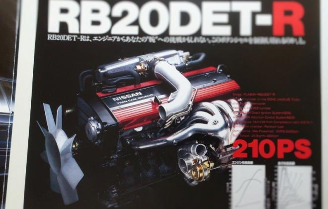 R31 Nissan Skyline GTS-R brochure in Japanese (3).jpg