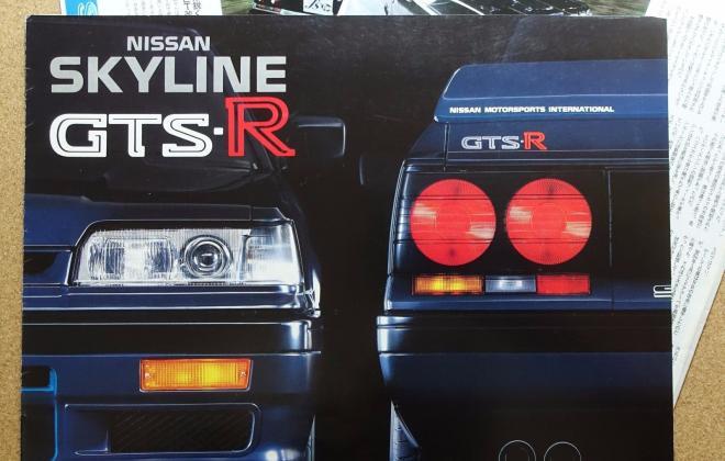 R31 Nissan Skyline GTS-R brochure in Japanese (5).jpg