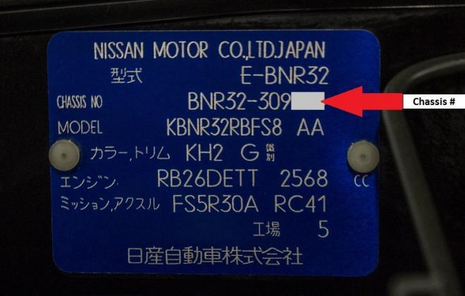 R32 GTR V SPec II Chassis plate number 2.jpg