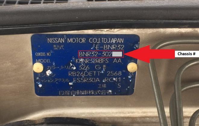 R32 GTR V SPec II Chassis plate number.jpg
