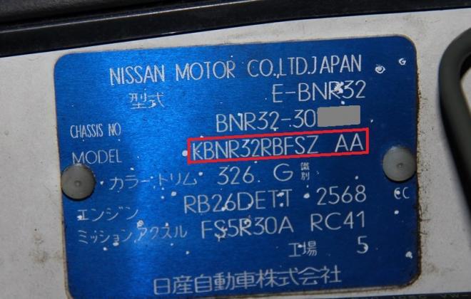 R32 GTR V-Spec II model number chassis plate.jpg