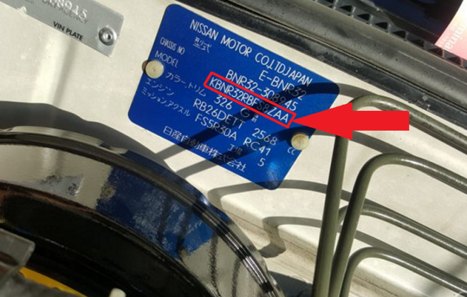 R32 GTR V-Spec II model number location VIN chassis plate.png