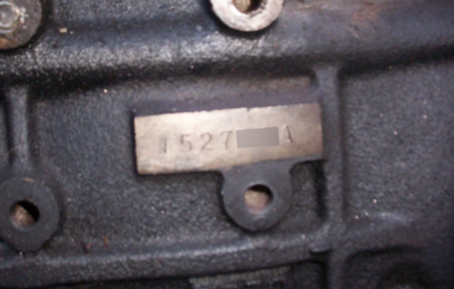 RB30 engine number location GTS1 skyline.png