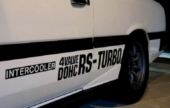 RSX Turbo C intercooled city.jpg