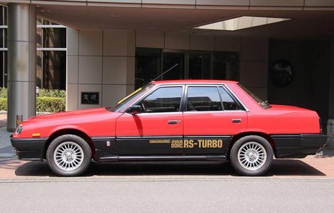Red Turbo C RSX sedan 2.jpg